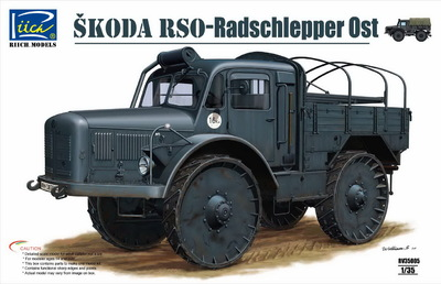 Skoda RSO-Radschlepper Ost тягач - RV35005 Riich.Model 1:35