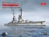 Кронпринц Германский линейный корабль І МВ - S.016 ICM 1:700