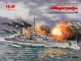 Маркграф Германский линейный корабль І МВ - S.017 ICM 1:700