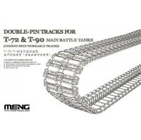 Траки для танков Т-72 и Т-90 - SPS-030 Meng 1:35