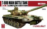 Т-80Б ОБТ (T-80B Main Battle Tank 3 in 1 Ultra) - UA72041 Modelcollect 1:72