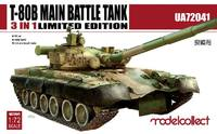 Т-80Б ОБТ (T-80B Main Battle Tank 3 in 1 Ultra) - UA72041 Modelcollect 1:72