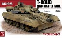 Т-80УД основной боевой танк. UA72028 Modelcollect 1:72