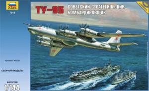 Ту-95, стратегический бомбардировщик. Сборная модель самолета в масштабе 1:144 <7015 zv>