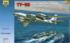 Ту-95 - 7015 Звезда 1:144