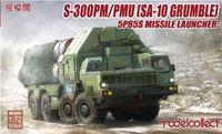 5П85С основная ПУ ЗРК С-300.  UA72045 Modelcollect 1:72