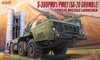 С-300 ПМУ-1/2 5П85С (SA-20 Grumble 5P85SE) ПУ ЗРК - UA72085 Modelcollect 1:72