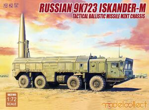9К720 Искандер-М (9K720 Iskander-M) ОТРК на шасси МЗКТ - UA72105 Modelcollect 1:72