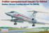 Ту-134УБЛ Учебно-тренировочный самолет - 14418 Восточный Экспресс 1:144