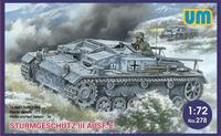 Sturmgeschutz III Ausf. E штурмовое орудие - UM-278 Unimodel 1:72