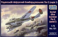 Пе-2 пикирующий бомбардировщик ранней серии - UM-101 Unimodel 1:72