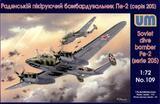Пе-2 пикирующий бомбардировщик 205-й серии - UM-109 Unimodel 1:72