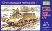 M7B1 105-мм самоходная гаубица - UM-212 Unimodel 1:72