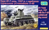 БТ-7 обр.1937 танк с зенитной турельной установкой П-40 - UM-238 Unimodel 1:72