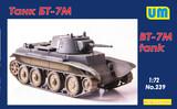 БТ-7М легкий танк - UM-239 Unimodel 1:72