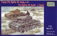 Pz.Kpfw.III Ausf.J средний танк - UM271 Unimodel 1:72