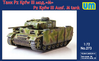 Pz.Kpfw III Ausf.M средний танк - UM273 UM 1:72