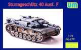 Sturmgeschutz 40 Ausf. F САУ - UM-279 Unimodel 1:72