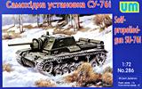 СУ-76и самоходная установка - UM-286 Unimodel 1:72