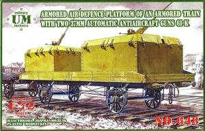 Бронеплощадка ПВО с двумя 37-мм зенитками 61-К - UMmt-648 UM Military technics 1:72