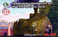 Бронепаровоз ОВ типа ОБ-3 (№ 5676) - UMmt-610 UM Military Technics 1:72