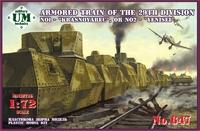 Бронепоезд 29-го дивизиона Енисей - UMmt-647 UM Military Technics 1:72