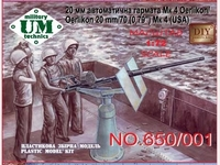 Mk 4 20-мм автоматическая пушка Oerlikon - UMmt-650 UM Military Technics 1:72