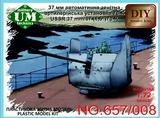 70-К 37-мм автоматическая артиллерийская зенитная установка - UMmt-657 UM Military Technics 1:72