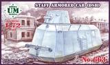 ДШ штабная-бронедрезина - UMmt-663 UM Military Technics 1:72