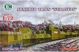 Бронепоезд Сталинец - UMmt-665 UM Military Technics 1:72
