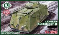 БДТ-41 бронедрезина - UMmt-670 UM Military Technics 1:72