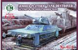 Бронеплощадка-истребитель танков немецкая - UMmt-674 UM Military Technics 1:72