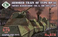 Бронепоезд типа БП-43 Советский железнодорожник (№2 61-одбп) - UMmt-678 UM Military Technics 1:72