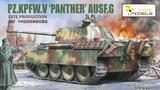 Pz.Kpfw.V Panther Ausf.G Late средний танк - VS720003 Vespid Model 1:72