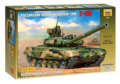 Российский основной боевой танк Т-90 - 3573 Звезда 1:35
