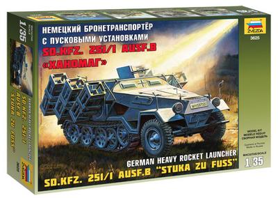 Sd.Kfz 251/1 Ausf.B - 3625 Звезда 1:35