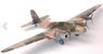 Пе-8 бомбардировщик - 7264 Звезда 1:72