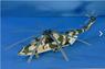 Ми-26. Сборная модель вертолета в масштабе 1:72 <7270 zv>