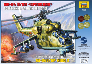 Ми-24В/ВП - 7293 Звезда 1:72