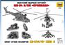 Ми-24В/ВП Крокодил. Сборная модель вертолета в масштабе 1:72 <7293 zv>